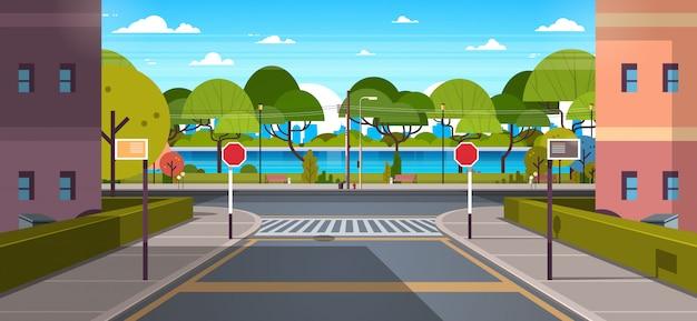 Carretera del centro vacía