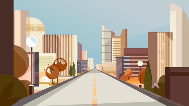 Carretera de la ciudad en temporada de otoño. paisaje urbano de estilo plano.