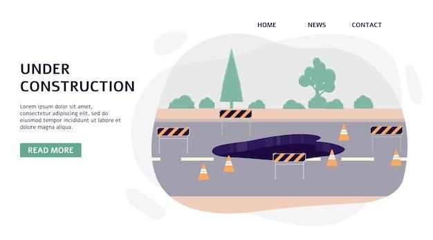 Carretera en construcción y reparación de carreteras trabaja plantilla de banner, ilustración sobre fondo blanco. servicios viales y mejora del entorno urbano.