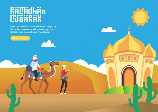 Carro feliz del saludo de ramadán mubarak
