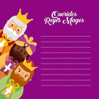Carta a los tres reyes de la fiesta de celebración de oriente