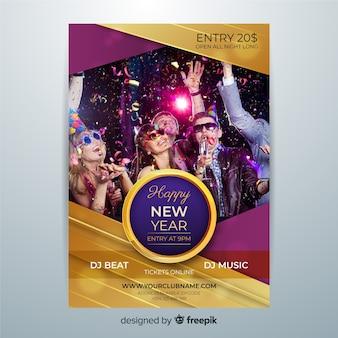 Cartel de año nuevo 2020 con jóvenes bailando