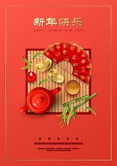 Cartel de año nuevo chino con tetera con velas y lingotes