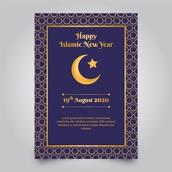 Cartel de año nuevo islámico