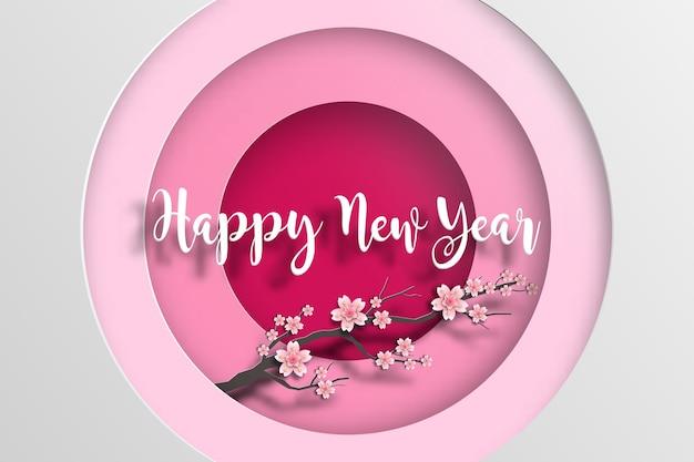 Cartel de año nuevo de japón con sakura.