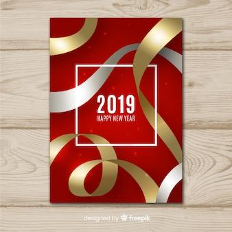 Cartel de año nuevo