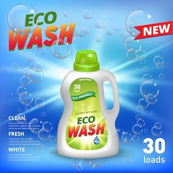 Cartel de anuncio de detergente de lavandería. paquete de quitamanchas para publicidad con pompas de jabón. lavado detergente banner sobre fondo azul.