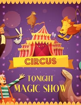 Cartel de anuncio de dibujos animados retro de show mágico de circo itinerante con ilustración de vector de león y payaso de sello de tienda de campaña