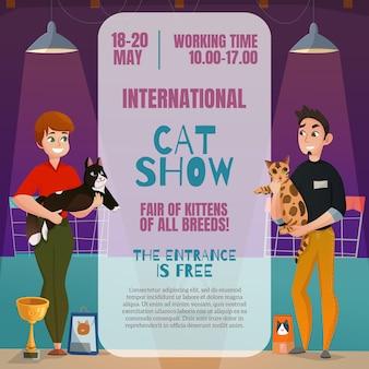 Cartel del anuncio de la exposición internacional de gatos de todas las razas con fechas, lugar y dibujos animados de 2 participantes