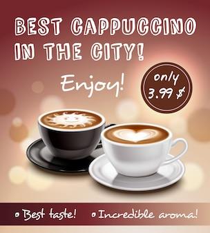 Cartel de arte de publicidad de café