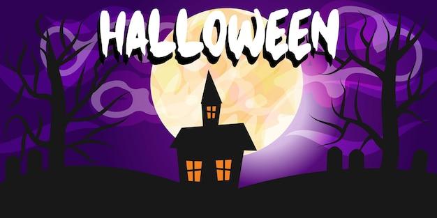 Cartel de banner con silueta de luna casa espeluznante inscripción de halloween cartel de paisaje