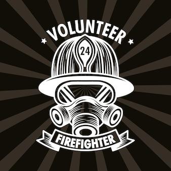 Cartel de bombero voluntario