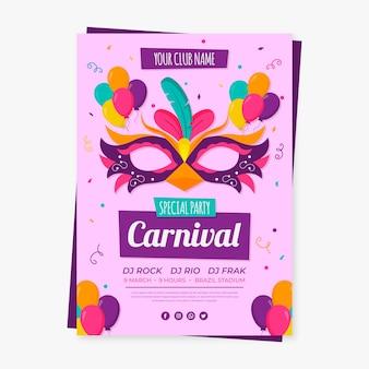 Cartel de carnaval brasileño con hermosa máscara ilustrada