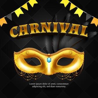 Cartel de carnaval con máscara y guirnaldas.