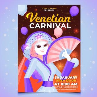 Cartel de carnaval veneciano dibujado a mano
