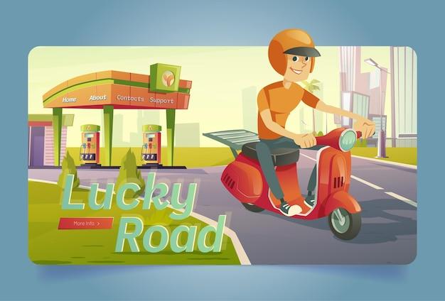 Cartel de la carretera de la suerte gasolinera con hombre en scooter