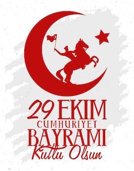 Cartel de celebración de ekim bayrami con soldado a caballo ondeando la bandera y la luna creciente