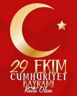 Cartel de celebración de ekim bayrami con soldado en caballo ondeando la bandera