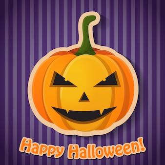 Cartel de celebración de fiesta de halloween con inscripción y calabaza malvada de papel sobre fondo de rayas moradas