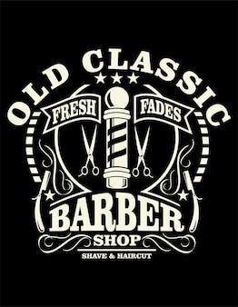 Cartel clásico viejo del peluquero