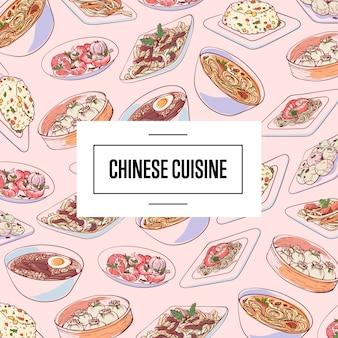 Cartel de cocina china con platos asiáticos