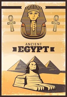 Cartel coloreado vintage de egipto del viaje