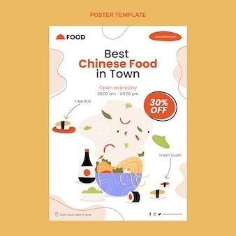 Cartel de comida de diseño plano