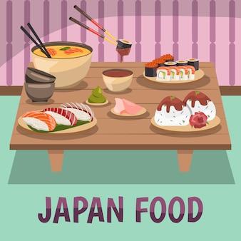 Cartel de composición de alimentos de japón bckground
