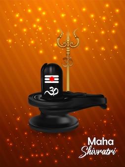 Cartel creativo señor shiva para la celebración de maha shivratri