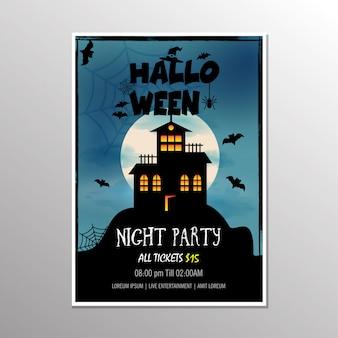 Cartel de fiesta de la noche de halloween feliz.