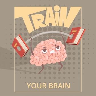 Cartel de deporte cerebro. mente de dibujos animados haciendo ejercicios de entrenamiento de potencia