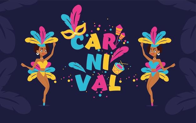 El cartel del día del carnaval, el evento festivo más popular de brasil. carnaval, máscaras, instrumentos musicales, fuego