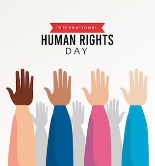 Cartel del día de los derechos humanos con diseño de ilustración de manos arriba interraciales