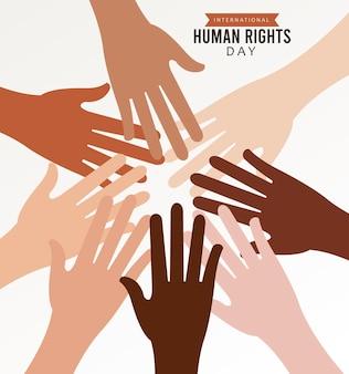 Cartel del día de los derechos humanos con manos interraciales alrededor, diseño de ilustraciones