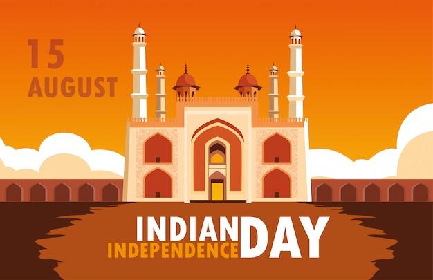 Cartel del día de la independencia india con el templo dorado de amritsar