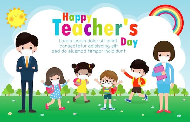 Cartel del día del maestro feliz para el nuevo concepto de estilo de vida normal. estudiantes felices, niños y maestros con mascarilla protectora contra virus