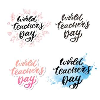 Cartel del día mundial del maestro