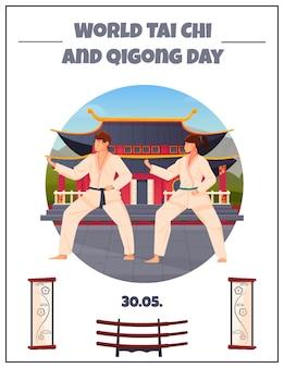 Cartel del día mundial de tai chi y qigong con dos atletas orientales en kimono en la pagoda china