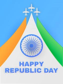 Cartel del día de la república en india