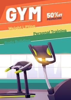 Cartel de dibujos animados de gimnasio con cinta de correr