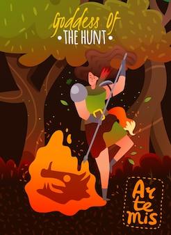 Cartel de dibujos animados de mitología de grecia