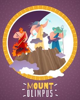 Cartel de dibujos animados de monte olimpus