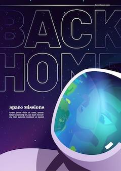 Cartel de dibujos animados de regreso a casa con astronauta