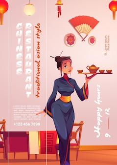 Cartel de dibujos animados de restaurante chino con mujer asiática vistiendo kimono tradicional bandeja de transporte con olla y tazas