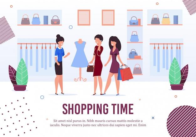 Cartel de dibujos animados de tiempo de compras con texto de motivación