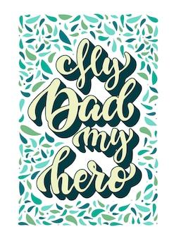 Cartel, diseño de tarjeta para el día del padre.