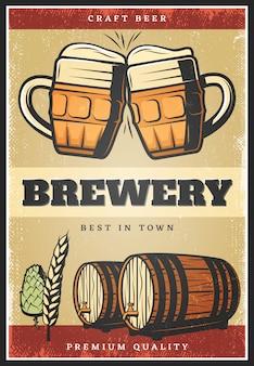 Cartel de elaboración de cerveza vintage colorido
