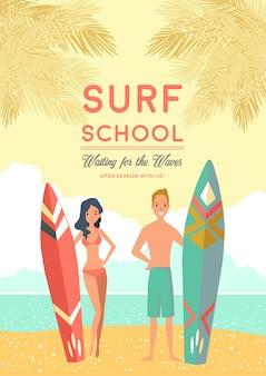 Cartel de la escuela de surf