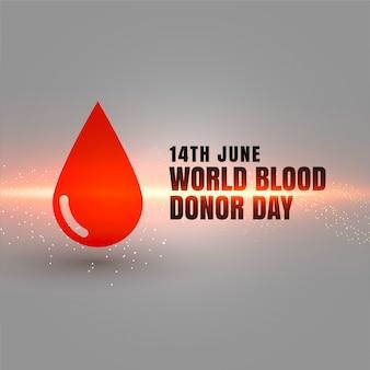 Cartel del evento del día mundial del donante de sangre del 14 de junio