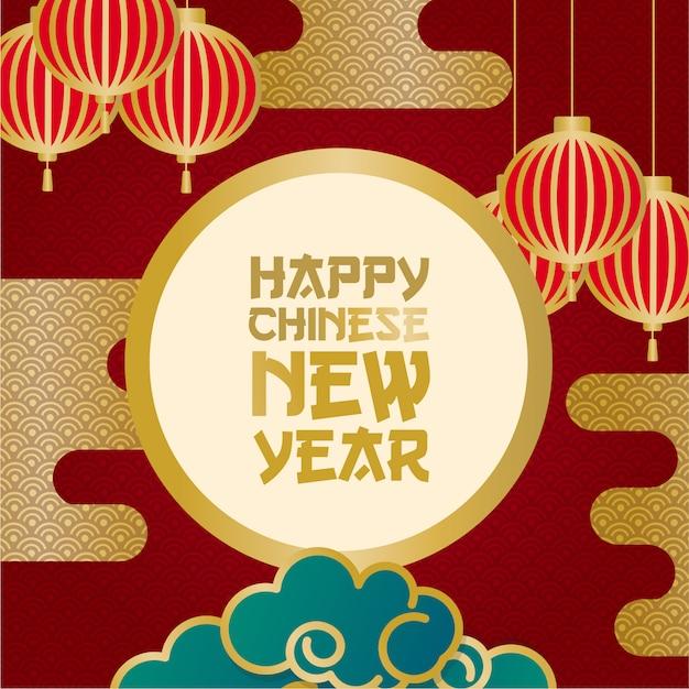 Cartel de felicitación de año nuevo.